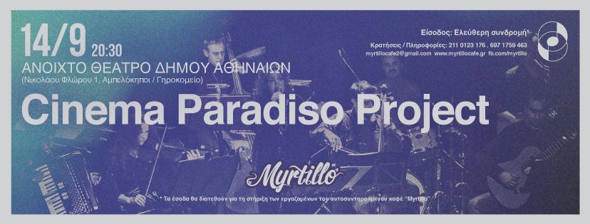 CinemaParadisoProject-Banner Myrtillo--internet