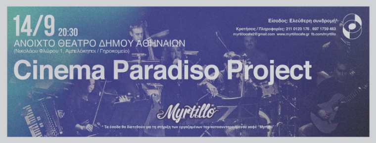 CinemaParadisoProject-Banner Myrtillo--internet