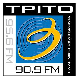 trito web radio (2)