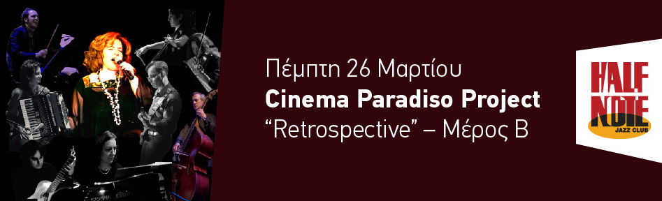 Cinema947